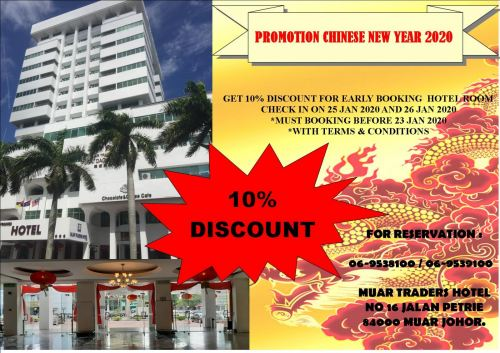 promotion chinese new year 2020