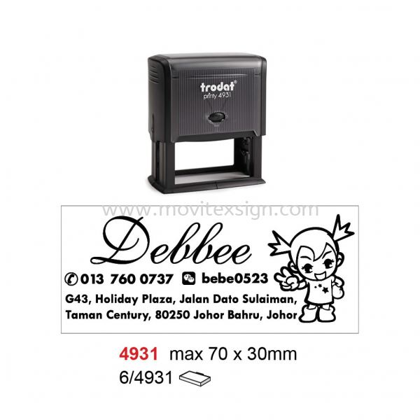 Rubber Stamp with personal logo 4931 Rubber Stamp Express Johor Bahru (JB), Johor, Malaysia. Design, Supplier, Manufacturers, Suppliers | M-Movitexsign Advertising Art & Print Sdn Bhd