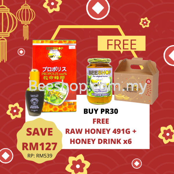 100% Propolis (30ml) FREE Raw Honey 491 & Honey Drinks (6 bottles) Monthly Special Malaysia, Kulai, Johor Bahru (JB) Supply, Supplier, Suppliers, Wholesaler | Eco Bee Shop Sdn Bhd
