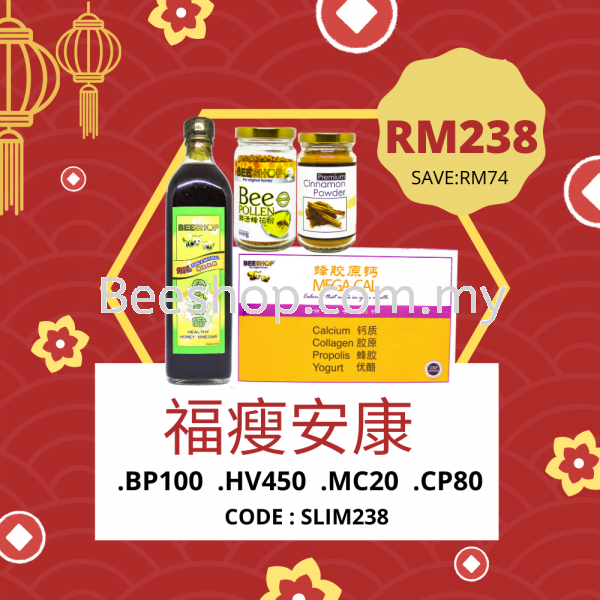 FORTUNE 3  Monthly Special Malaysia, Kulai, Johor Bahru (JB) Supply, Supplier, Suppliers, Wholesaler | Eco Bee Shop Sdn Bhd