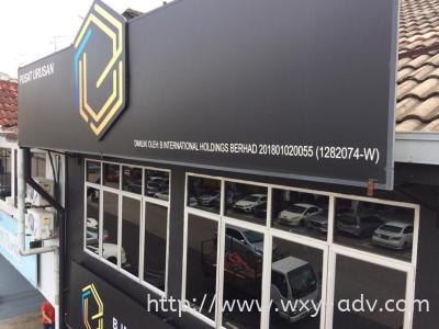 B INTERNATIONAL HOLDINGS PVC signboard