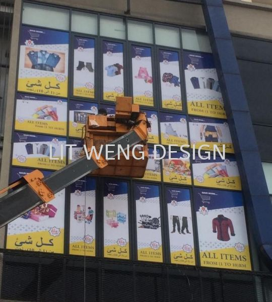 Seri Kembangan Acrylic / Sticker / Wallpaper Sticker   | Lit Weng Design & Advertising Sdn Bhd