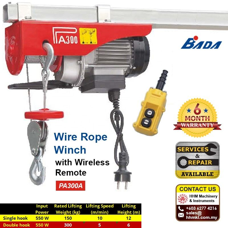 BADA Wire Rope Winch PA300A with Wireless Remote