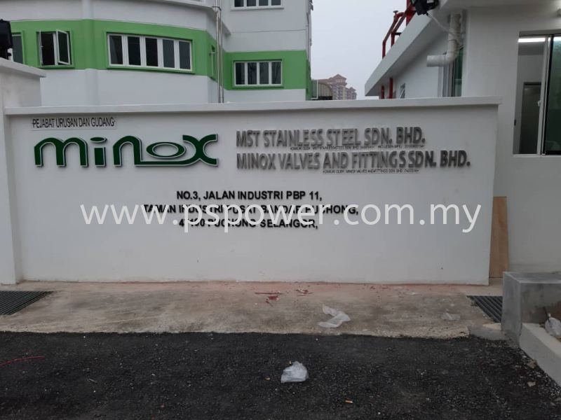 3D Outdoor Signage -  EG Box up logo and Stainless Steel Lettering  Others Selangor, Malaysia, Kuala Lumpur (KL), Puchong Manufacturer, Maker, Supplier, Supply | PS Power Signs Sdn Bhd