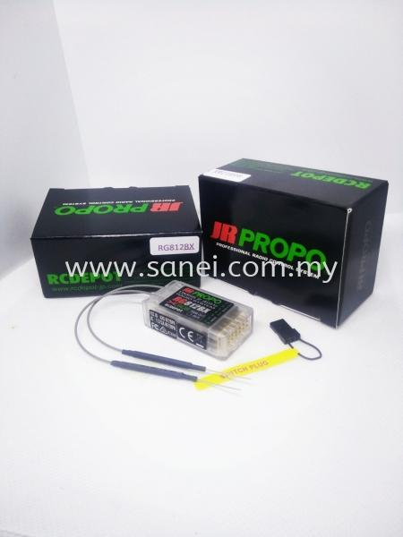 RG812BX (R8A) JR Receiver (受信機) Johor Bahru (JB), Malaysia Supplier, Supply, Supplies, Service | Sanei Electronics Manufacturing Sdn Bhd