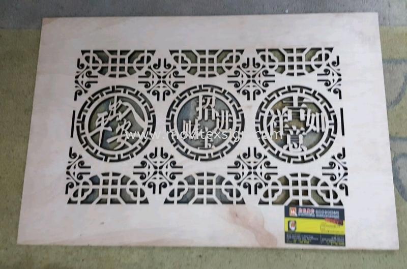 wood design laser cutting for home decor or divider room  Laser Engraving Marking & Cut Johor Bahru (JB), Johor, Malaysia. Design, Supplier, Manufacturers, Suppliers | M-Movitexsign Advertising Art & Print Sdn Bhd