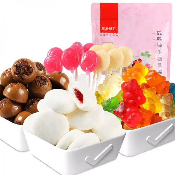 Bestore Mixed Candies Chinese New Year Pack Candy and Pudding Selangor, Malaysia, Kuala Lumpur (KL), Petaling Jaya (PJ) Supplier, Suppliers, Supply, Supplies | Snacking Global Food Sdn Bhd