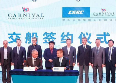 Chinese cruise line receives 1st vessel