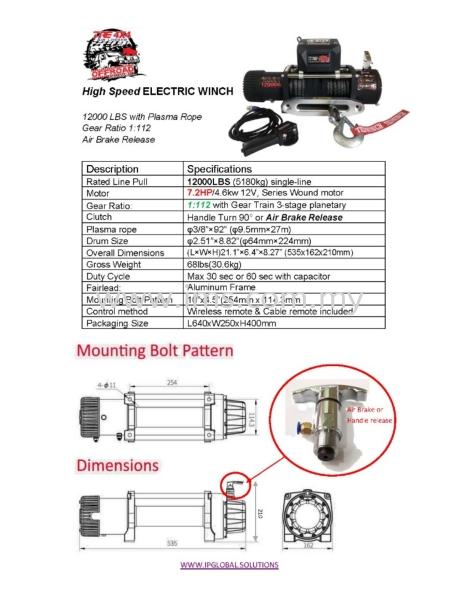 DC Gear Motor 12VDC Electric Winch DC Gear Motor DC Motor Johor, Johor Bahru, JB, Malaysia Supplier, Suppliers, Supply, Supplies | iMS Motion Solution (Johor) Sdn Bhd