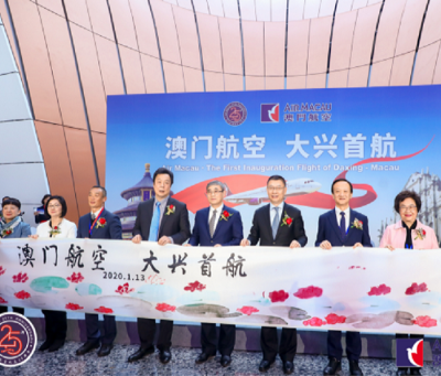Air Macau launches direct flight from Daxing airport to Macao