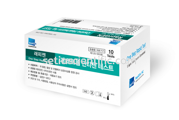 CHW Ag TEST CANINE Veterinary Rapid Test Kit Kuala Lumpur (KL), Malaysia, Selangor Supplier, Suppliers, Supply, Supplies | Setia Scientific Solution