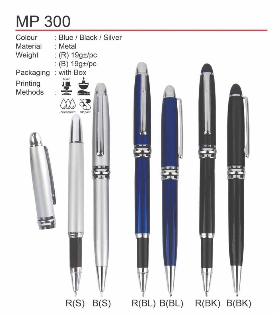 MP 300 Metal Pen
