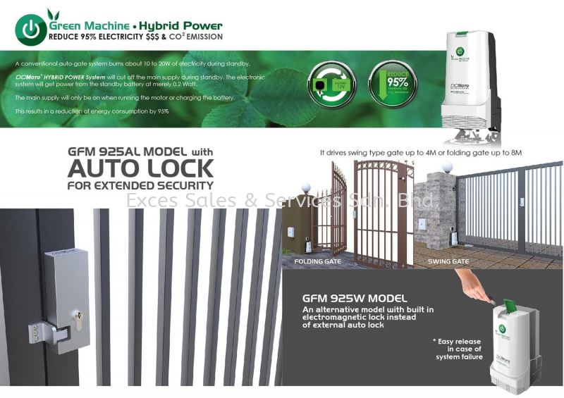 DC Moto GM-925 Swing Motor For Swing / Folding Gate Auto Gate System Perak, Ipoh, Malaysia Installation, Supplier, Supply, Supplies   Exces Sales & Services Sdn Bhd