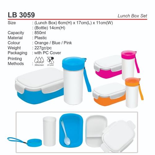 LB 3059 (Lunch Box Set)(A)