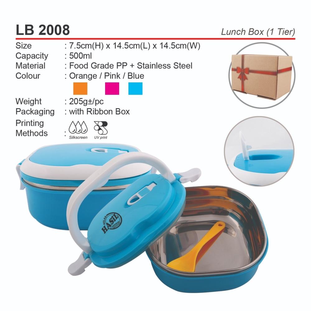 LB 2008 Lunch Box (1 Tier)