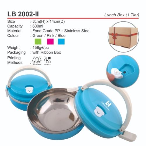 LB 2002-II (Lunch Box -1 Tier)(A)