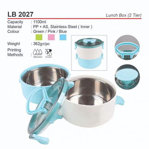 LB 2027 Lunch Box (2 Tier)