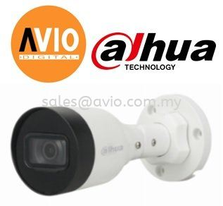 Dahua HFW1330S1-S4 3MP 3 Megapixel IR Bullet Outdoor Network Camera