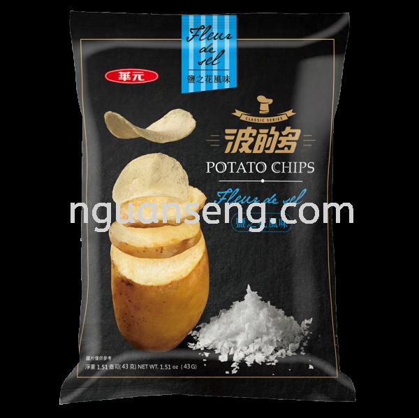 HWA YUAN TAIWAN IMPORT PRODUCTS Selangor, Malaysia, Kuala Lumpur (KL), Puchong Supplier, Importer, Supply, Supplies   Nguan Seng (1990) Sdn Bhd