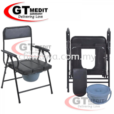 ��   RM65.50   ��Aluminium Alloy Seat Sit Bath Shower Mobile Toilet Commode Chair with Back Rest + Urine Tray / Tandas Kerusi