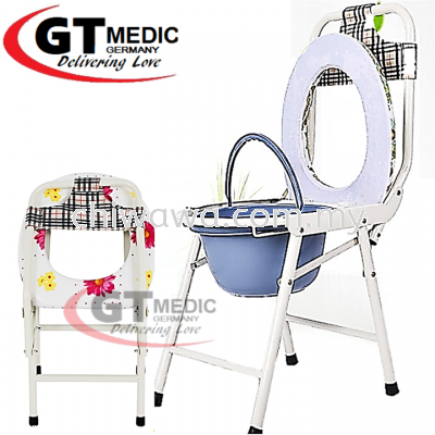 �� RM35.00��Aluminium Alloy Seat Sit Bath Shower Mobile Toilet Commode Chair with Back Rest + Urine Tray / Tandas Kerusi