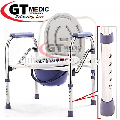 ��   RM125.00  ����Height Adjustable ��Aluminium Bath Shower Mobile Potty Toilet Seat Commode Chair + Urine Tray / Tandas Kerusi