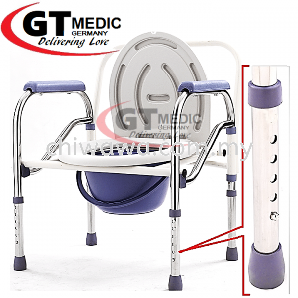 ¡¾   RM125.00  ¡¿¡¾Height Adjustable ¡¿Aluminium Bath Shower Mobile Potty Toilet Seat Commode Chair + Urine Tray / Tandas Kerusi Medical Supplies Health & Beauty Selangor, Malaysia, Kuala Lumpur (KL), Sungai Buloh Supplier, Suppliers, Supply, Supplies | Chiwawa Asia Sdn Bhd