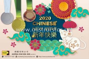 happy chinese new year 2020 🐭