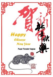 Dear valued customers, wish you and your family have a pleasant Chinese New Year's Eve.