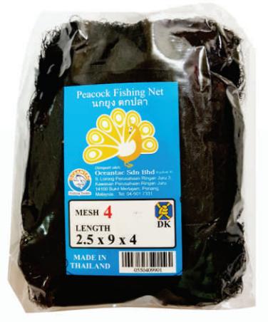 BLACK NET Fishing Net Fishing Net Penang, Malaysia, Bukit Mertajam Supplier, Importer, Supply, Supplies | Oceantac Sdn Bhd