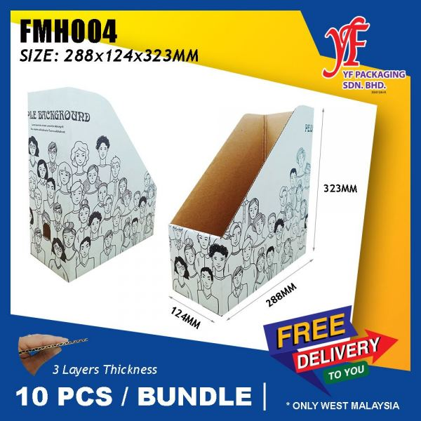 MH004 288X124X323MM 10PCS File Magazine Holder Custom Made Carton Malaysia, Melaka, Merlimau Manufacturer, Supplier, Supply, Supplies | YF Packaging Sdn Bhd