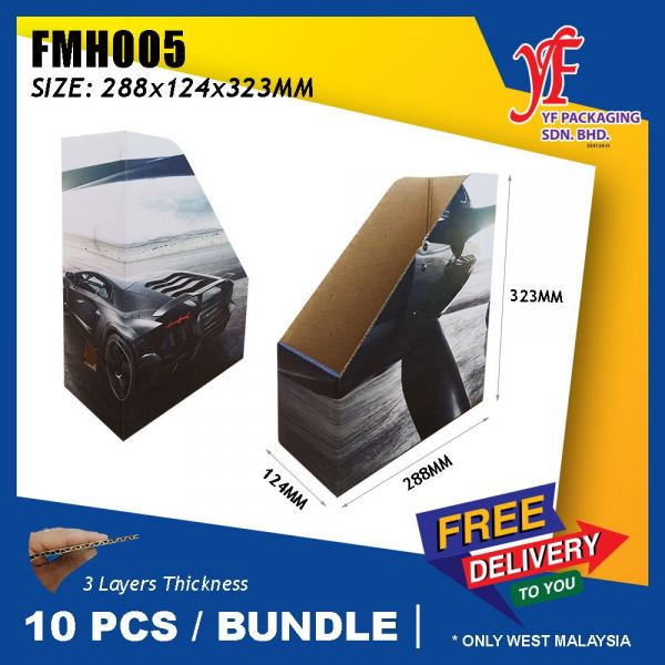 MH005 288X124X323MM 10PCS File Magazine Holder Custom Made Carton Malaysia, Melaka, Merlimau Manufacturer, Supplier, Supply, Supplies | YF Packaging Sdn Bhd