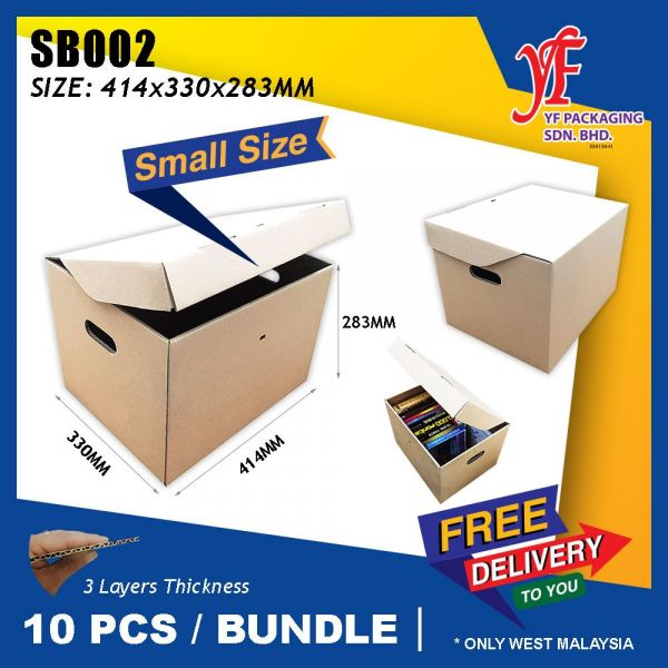 SB002 414X330X283MM 10PCS Archive & Storage Box Custom Made Carton Malaysia, Melaka, Merlimau Manufacturer, Supplier, Supply, Supplies | YF Packaging Sdn Bhd