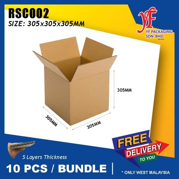 RSC002 305X305X305MM 10PCS RSC Carton Malaysia, Melaka, Merlimau Manufacturer, Supplier, Supply, Supplies | YF Packaging Sdn Bhd