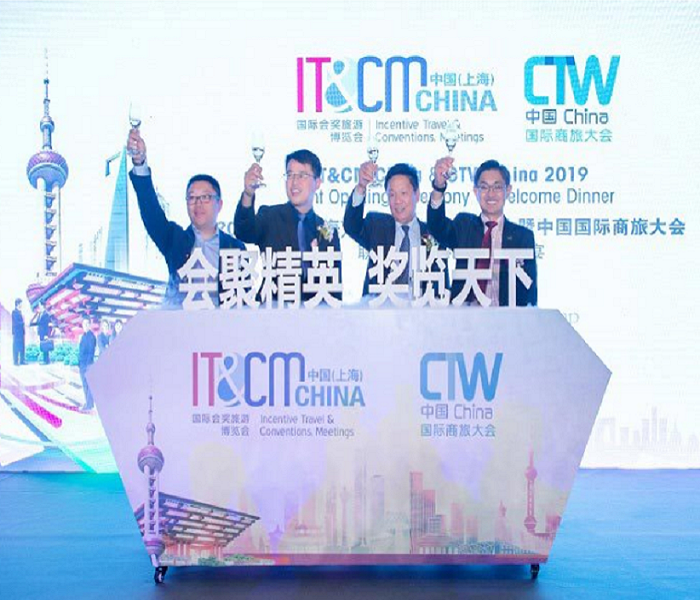 IT&CM China and CTW China postponed due to coronavirus Others Malaysia Travel News | TravelNews