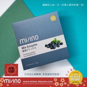 Mizino Mix Enzyme