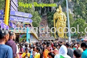 happy thaipusam and lantern festival, we are open as usual. ~祝大家大宝森节和元宵节快乐,生意兴隆,财源广进,身体健康,万事如意。