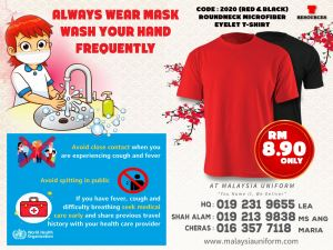 Hello everyone.. Protect yourself from Virus Infection!!