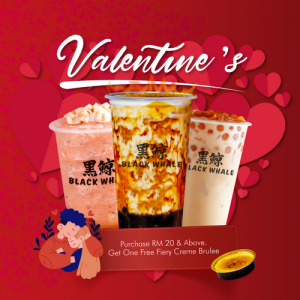 Black Whale Cr��me Brulee Give Away In Valentine��s Day