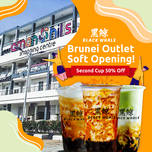 Brunei Outlet in Aman Hills Shopping Complex will be Opening Soon