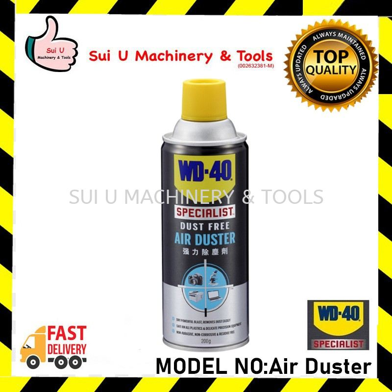 WD-40 Specialist Dust Free Air Duster 200g