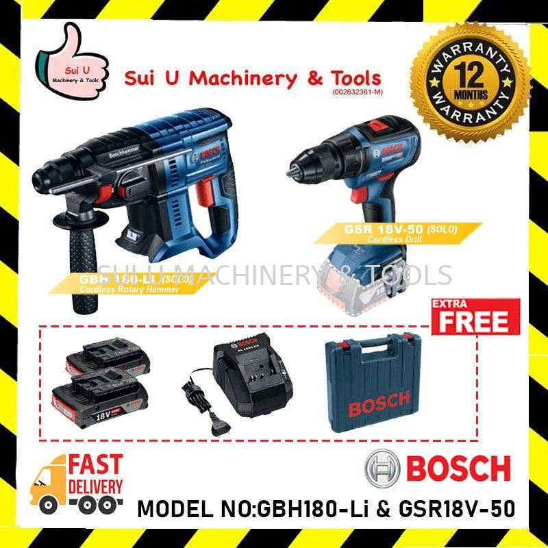 Bosch GBH 180-LI Cordless Rotary Hammer with SDS Plus (SET)+ GSR 18V-50 Cordless Drill/Driver (SOLO)