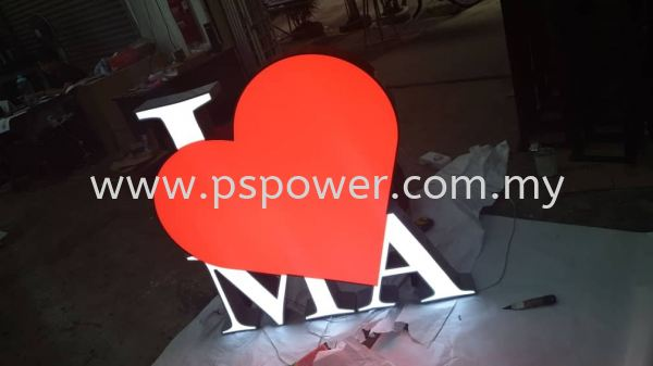 LED Signage - EG Box up with lighting Others Selangor, Malaysia, Kuala Lumpur (KL), Puchong Manufacturer, Maker, Supplier, Supply | PS Power Signs Sdn Bhd