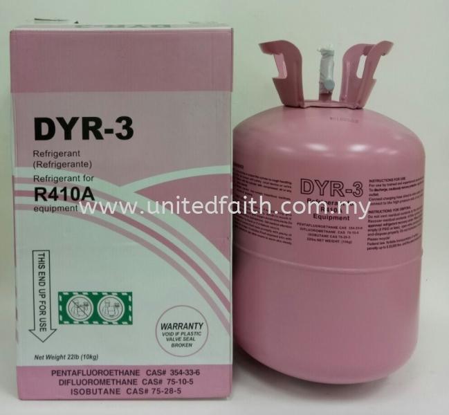 DYR-3 Refrigerant R410a - 10kg R410a Refrigerant Selangor, Puchong, Malaysia, Singapore, Kuala Lumpur (KL) Supplier, Suppliers, Supply, Supplies | United Faith Sdn Bhd