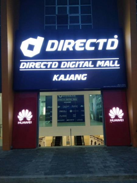 DirectD Digital Mall @ Kajang 3D Box Up Lettering 3D Box Up Signage Seremban, Nilai, Malaysia, Negeri Sembilan Manufacturer, Supplier, Supply, Supplies | A Class Neon Sign Sdn Bhd
