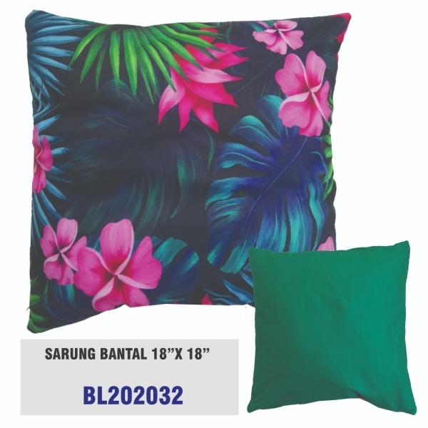 PILLOW CASE PRINTED BL202032 (45CM X 45CM) Sofa Pillow Case (45CMX45CM)   Supplier, Suppliers, Supply, Supplies | Yu-Yuang Textile Industries (M) Sdn Bhd