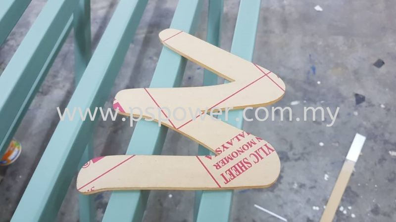 Laser Cutting - Acrylic Wording W Others Selangor, Malaysia, Kuala Lumpur (KL), Puchong Manufacturer, Maker, Supplier, Supply | PS Power Signs Sdn Bhd