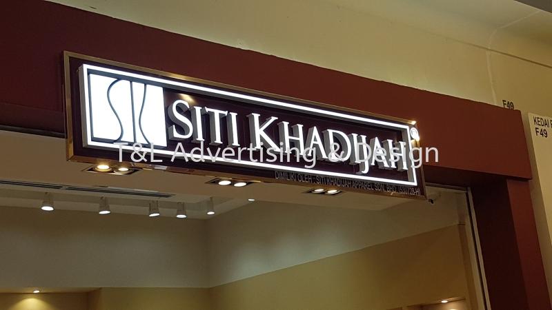 SITI KHADIJAH 3D LED box up front lit LED 3D Signage Johor Bahru (JB), Malaysia, Skudai Supplier, Supply, Design, Install | T & L Advertising & Design