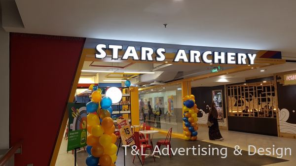 Stars Archery 3D LED box up front lit LED 3D Signage Johor Bahru (JB), Malaysia, Skudai Supplier, Supply, Design, Install | T & L Advertising & Design