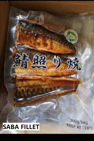 Saba Fillet Frozen Fish Fillet Selangor, Malaysia, Kuala Lumpur (KL), Klang Supplier, Suppliers, Supply, Supplies | Wei Chu Seafood Supply Trading Sdn Bhd